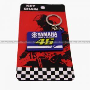 yamaha 46 key chain