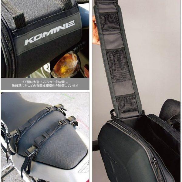 komine saddle box