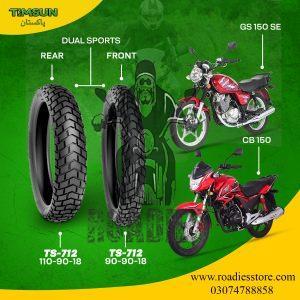 Timsun Tubeless Dual Sport Fat Tires Set For Suzuki GS-150SE Honda CB150F