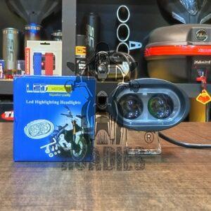 Fish Eye Projector KMM External LED Light